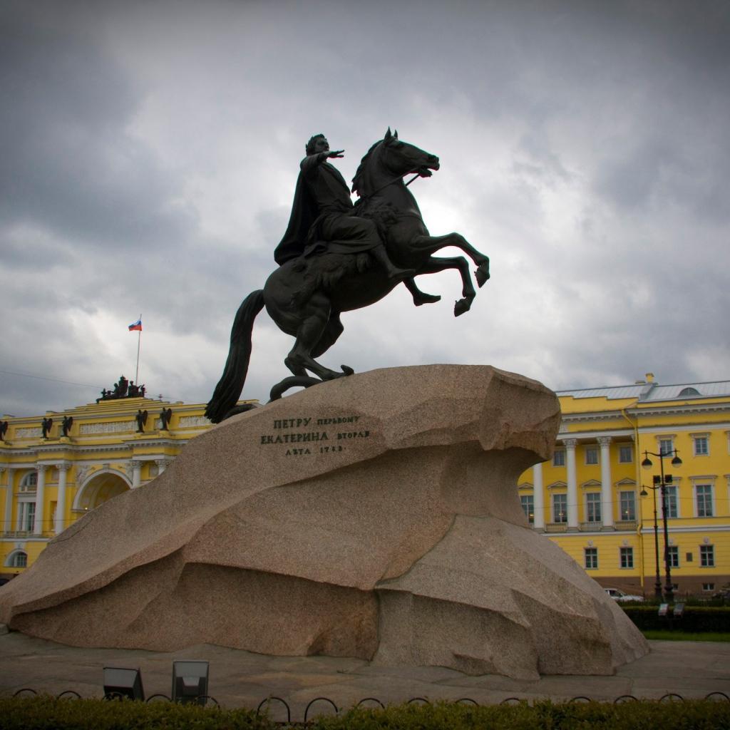 the bronze horseman pdf download