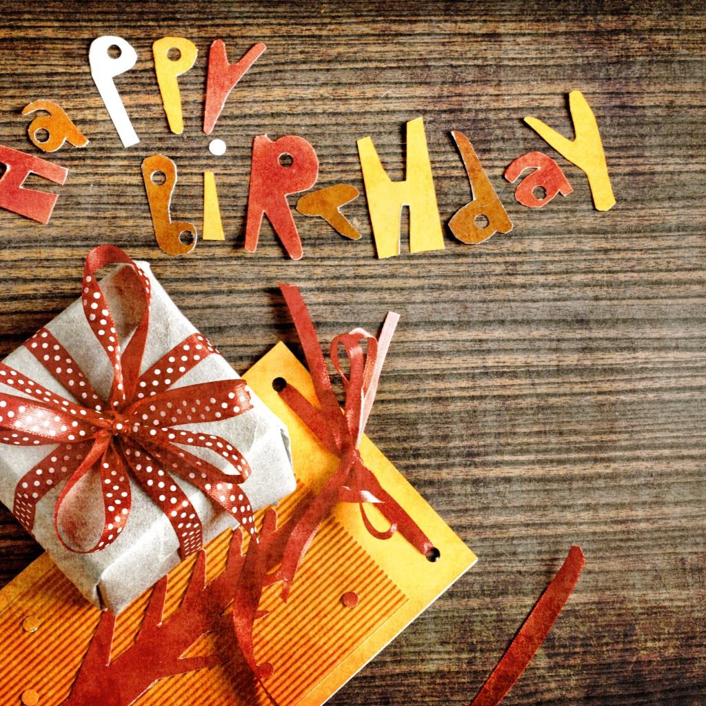 Открытки поздравления с днем рождения юрию, днем