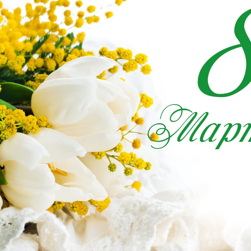 Поздравлениями олега, открытки с 8 марта с мимозой и тюльпанами подснежниками