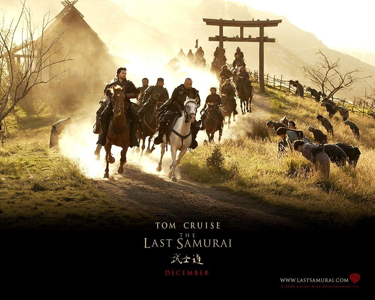 Последний самураи хироюки санада - 8