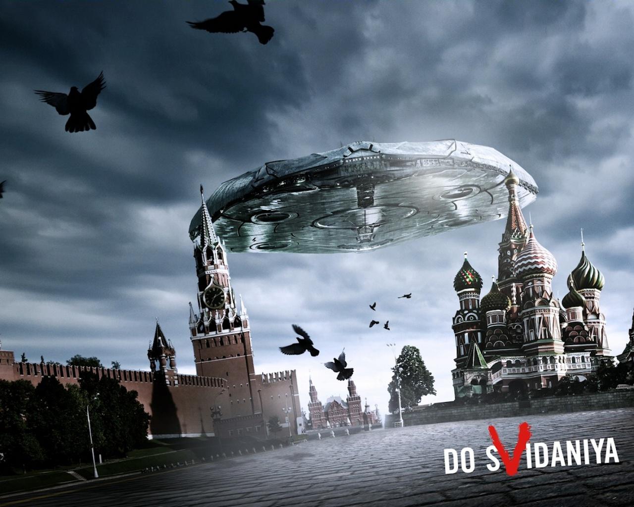 as desktop background desktop wallpapers откл ufo in moscow ...