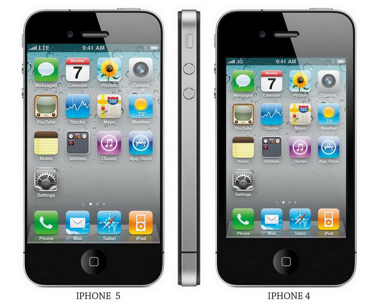 Iphone 5 Обои для рабочего стола 1280x1024: zastavki.com/rus/computers/apple/wallpaper-32151-10.htm