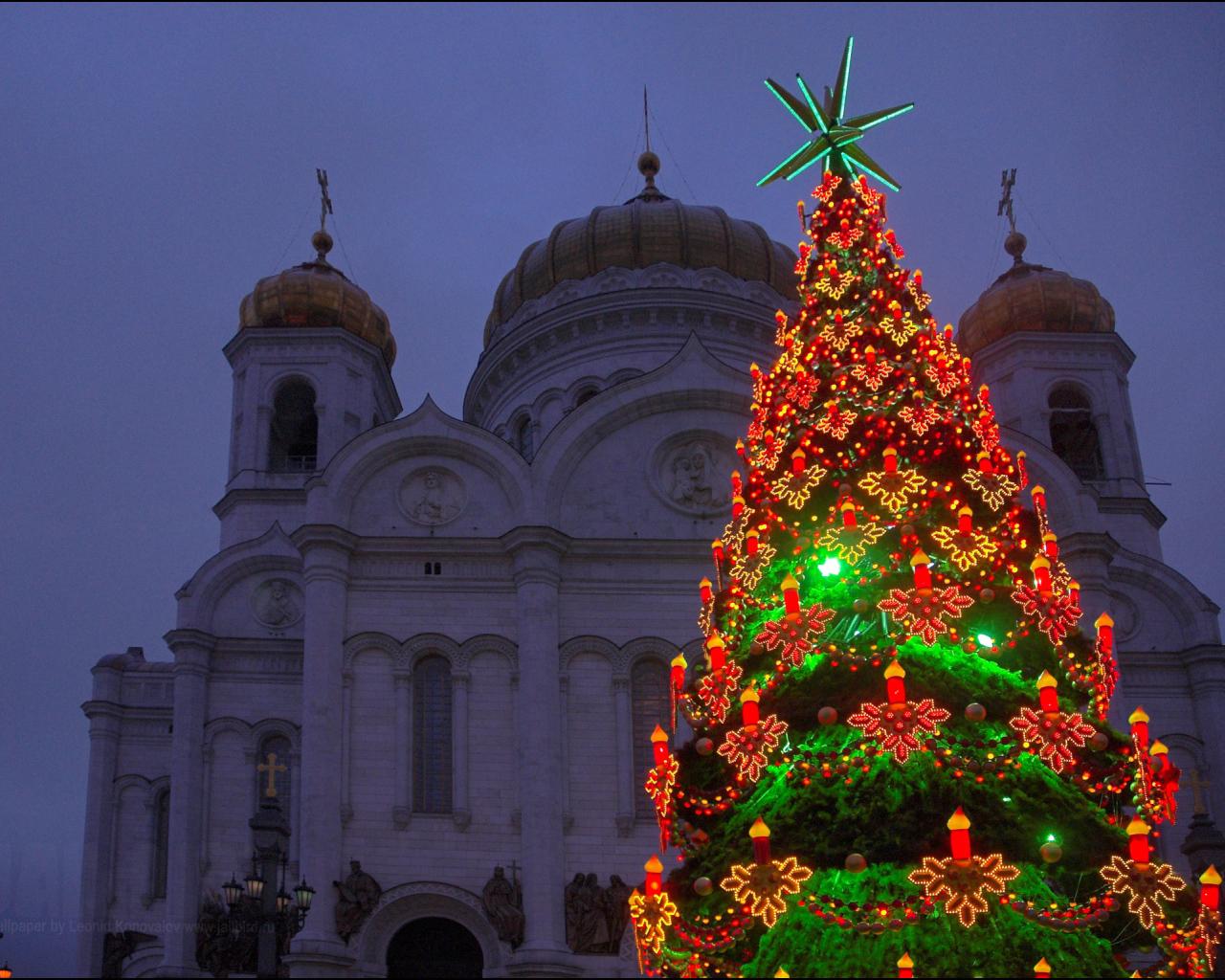 christmas tree desktop wallpaper 1280x1024 - photo #22