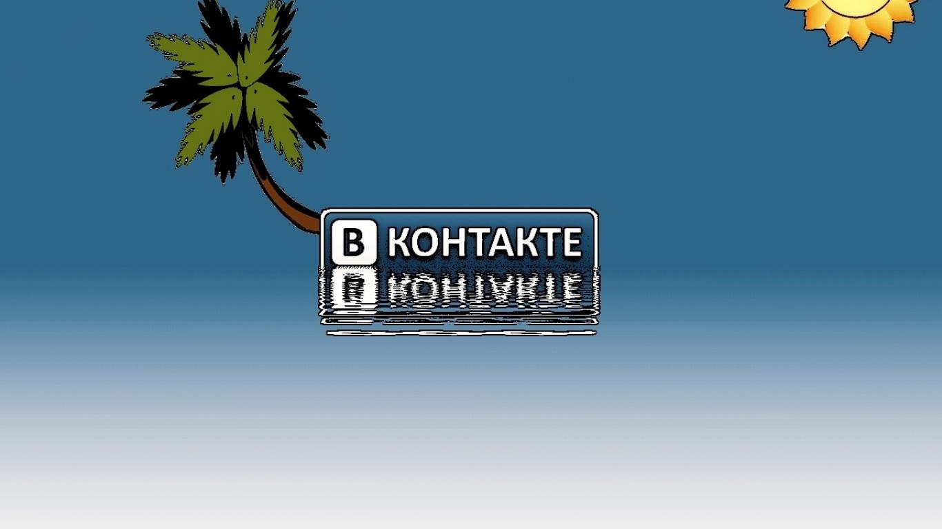 Zastaki.com - Вконтакте