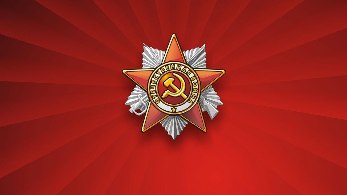 термобелья OLDOS заставки на телефон великая россия белье попробуйте поносить