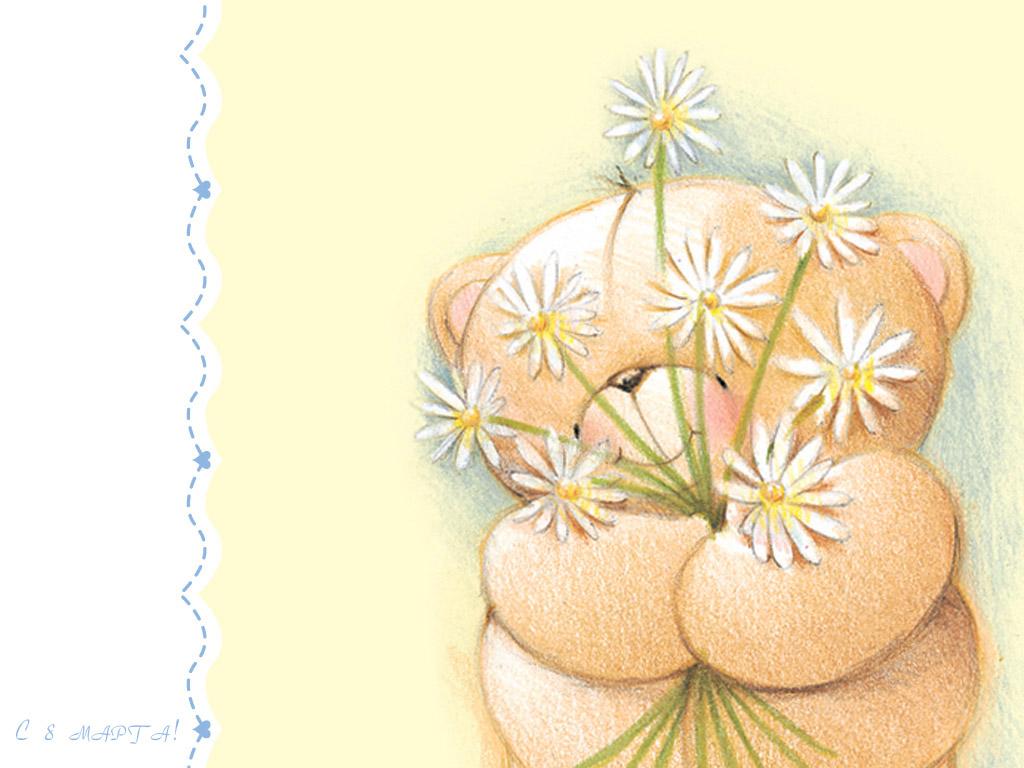 Поздравление брату, мишки открытки 8 марта