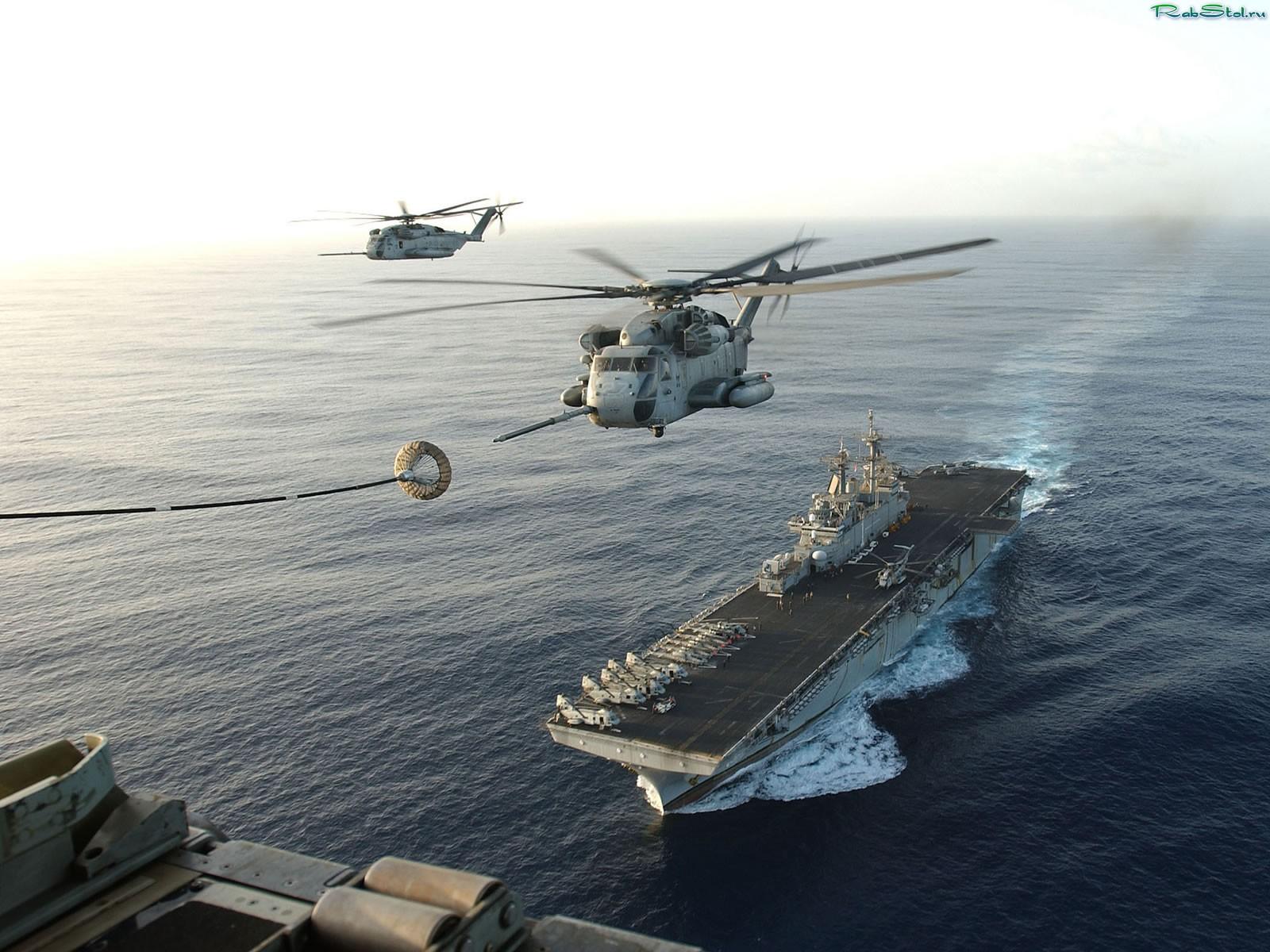 Zastaki.com - Дозаправка вертолета