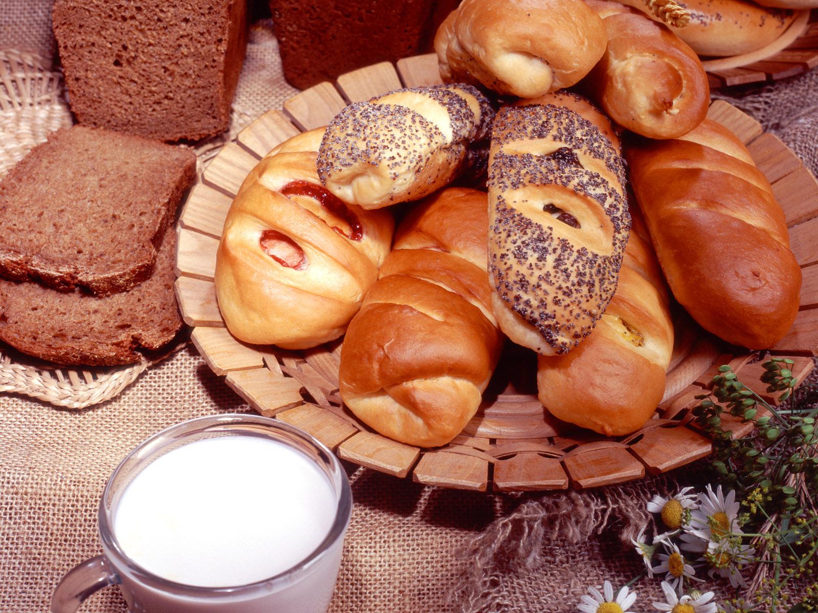Рождения, день хлеба картинки поздравления
