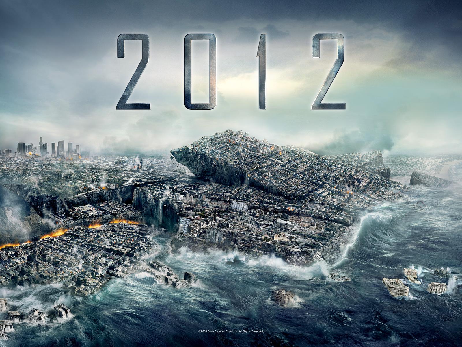 ОБОИ 2012