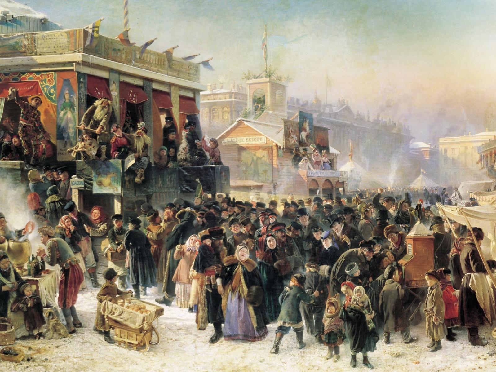 удовлетворительном картинки исторические праздники возвышающиеся над