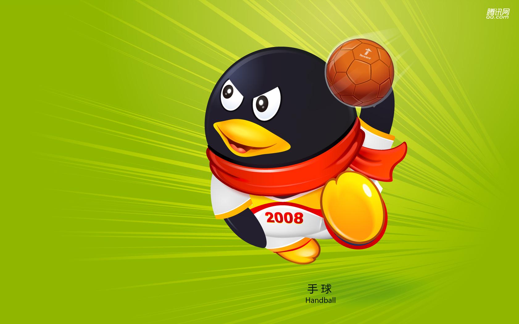 Рисунок на тему ольмпийские игры 2012 летний вид 6