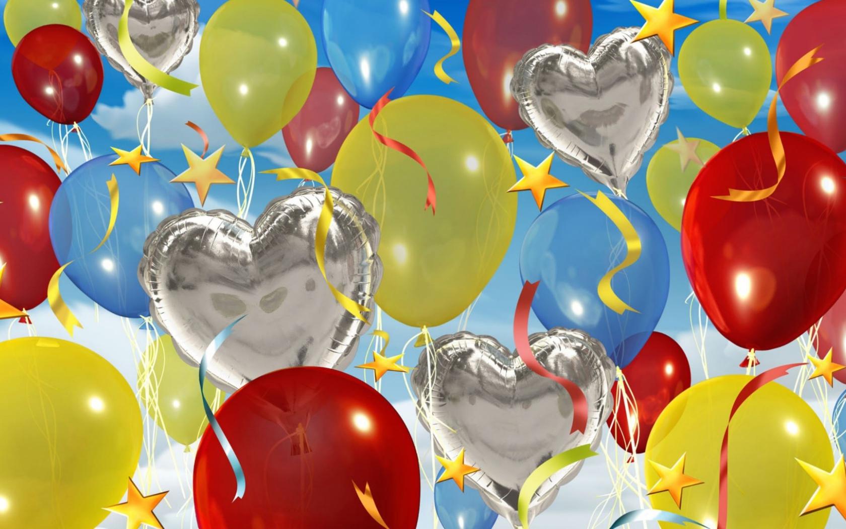 Сисадмина прикольные, открытка с шариками с днем рождения фирмы