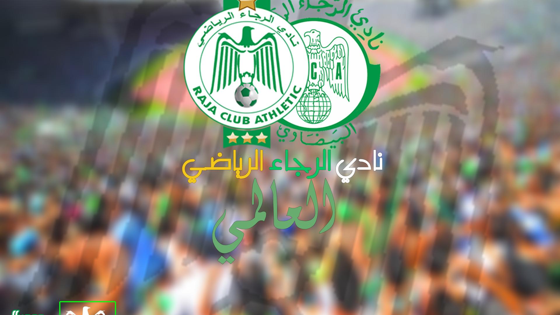 The Symbolism Of The Football Club Raja Casablanca Morocco