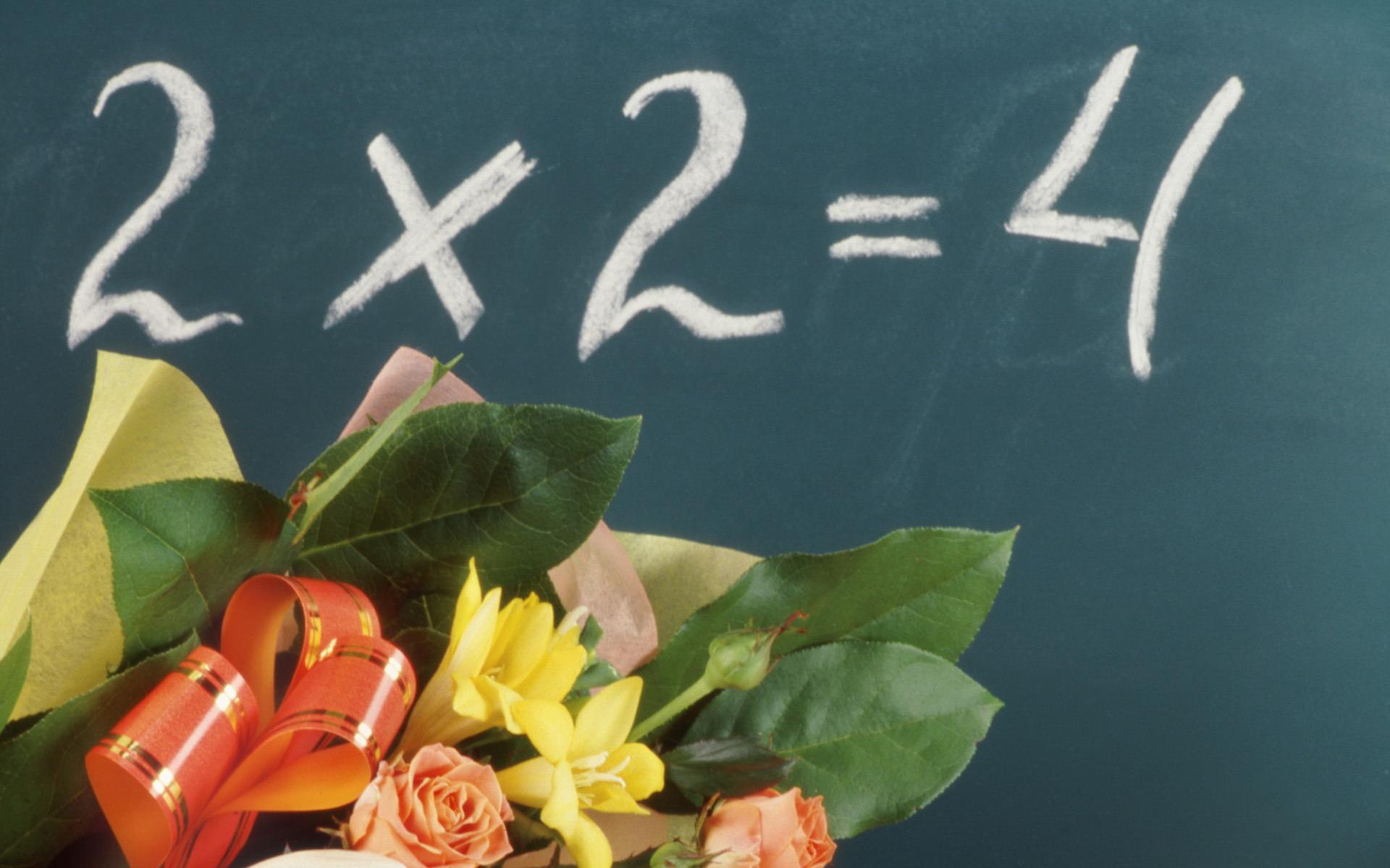 Марта, открытка с цветами на первое сентября