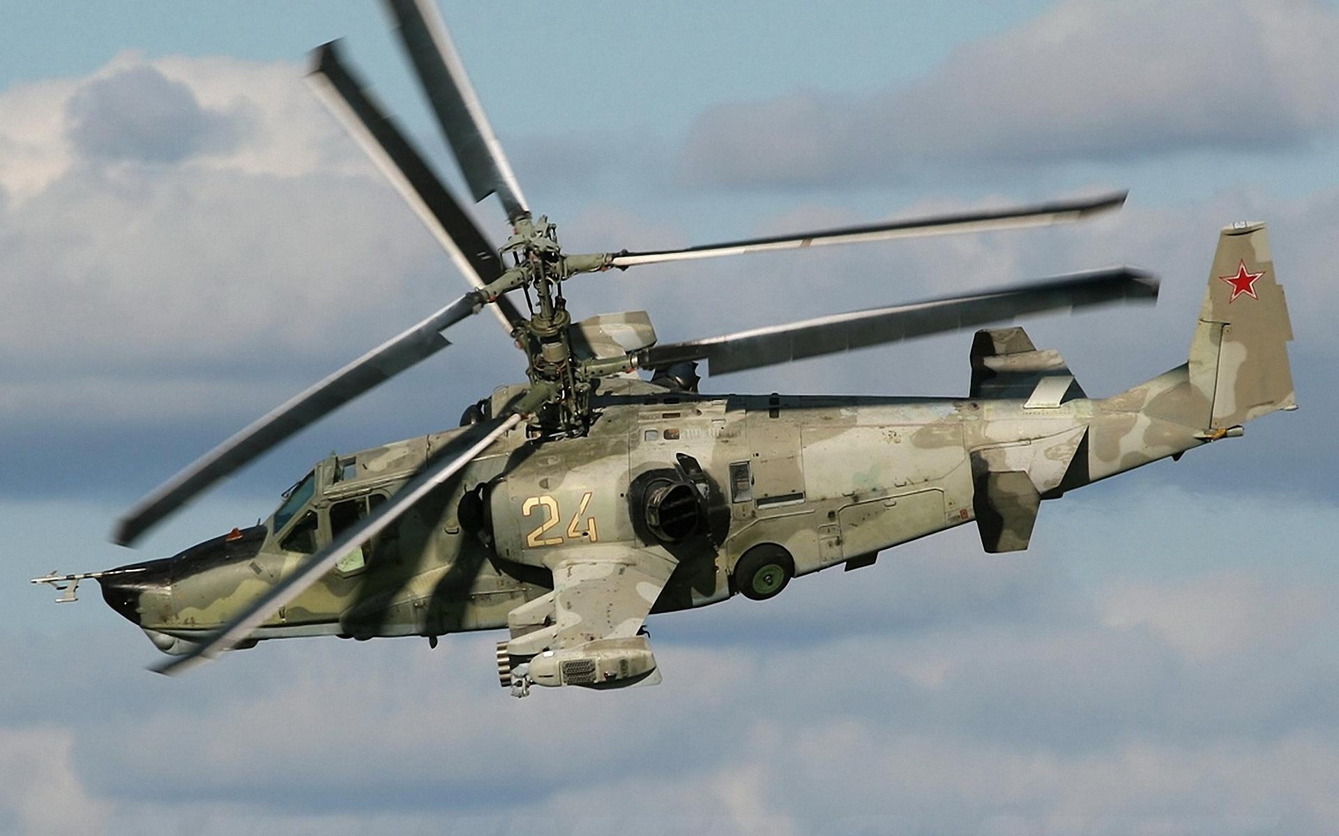 Zastaki.com - вертолет КА-50, Чёрная Акула