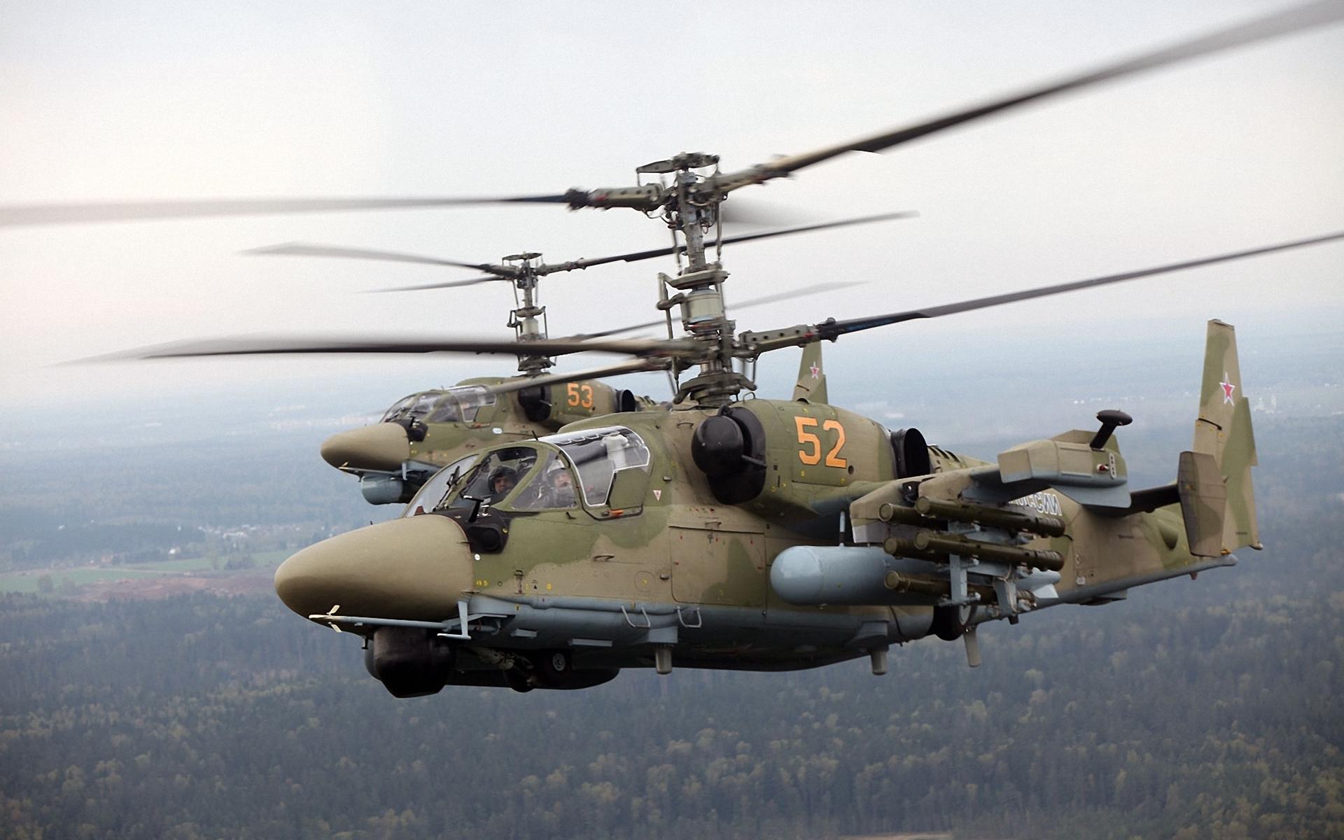 Zastaki.com - вертолёт КА-52