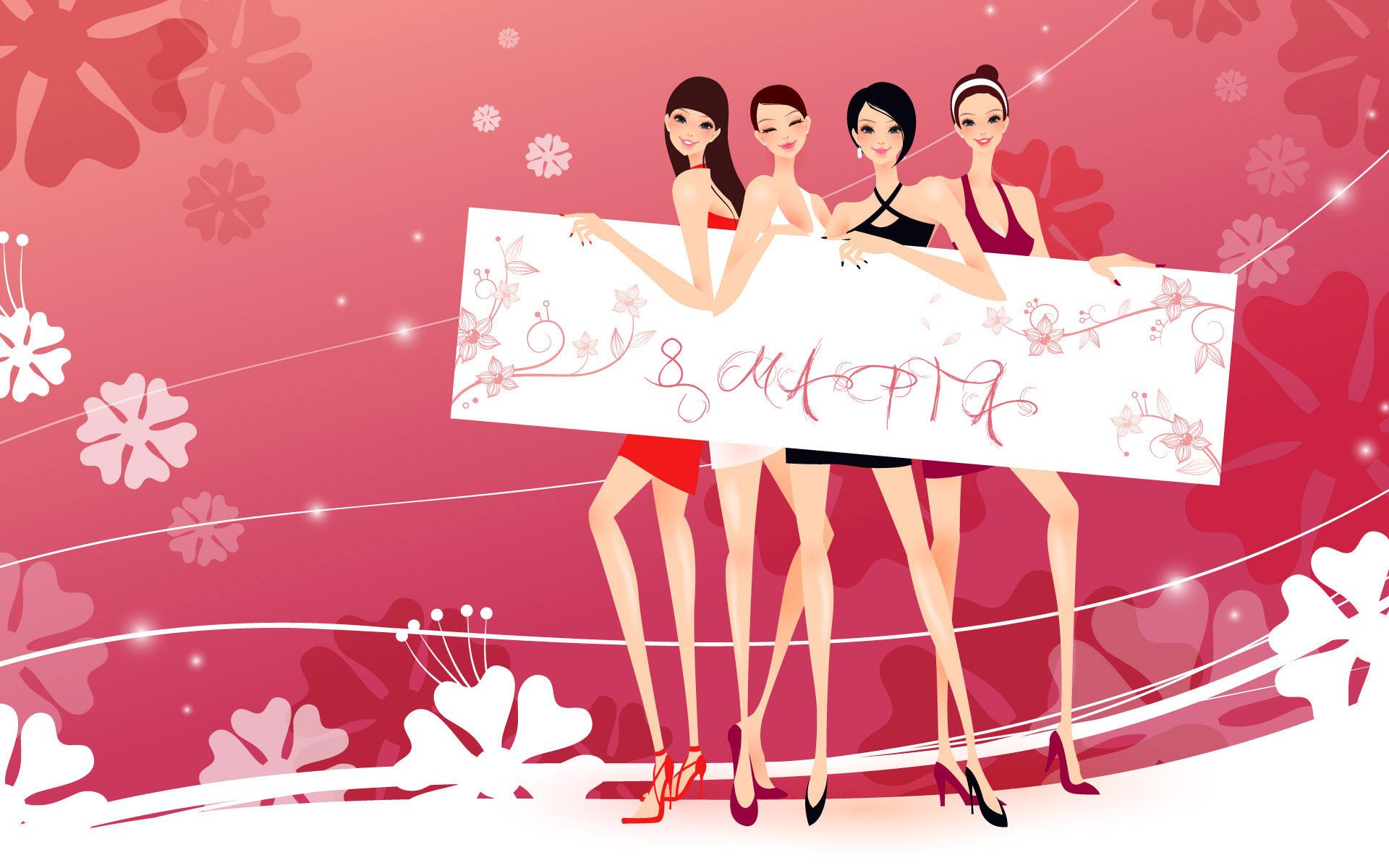 Прикольные открытки с 8 мартом девочек, жизни открытки
