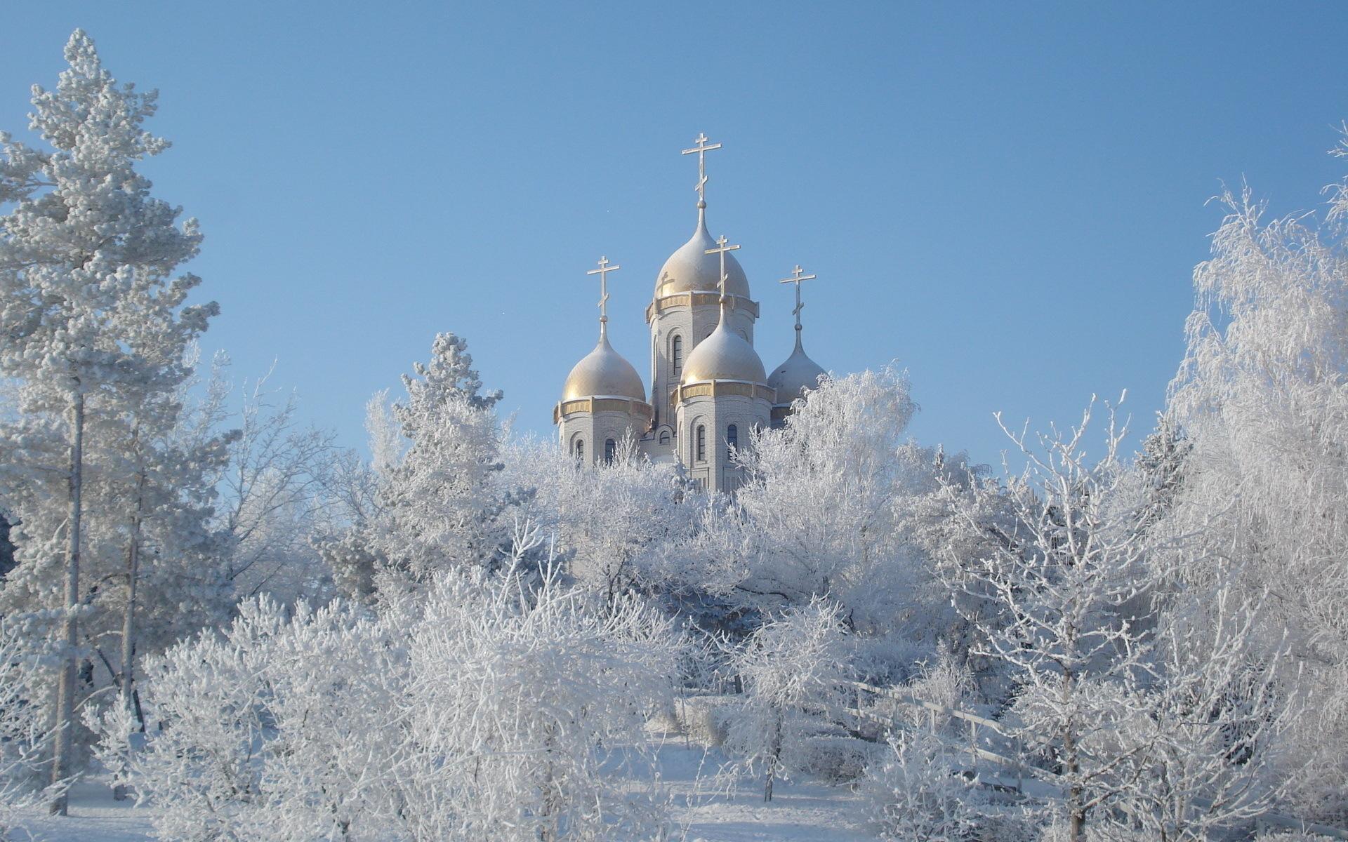 Новому году, картинки обои фото мороз зима крещение