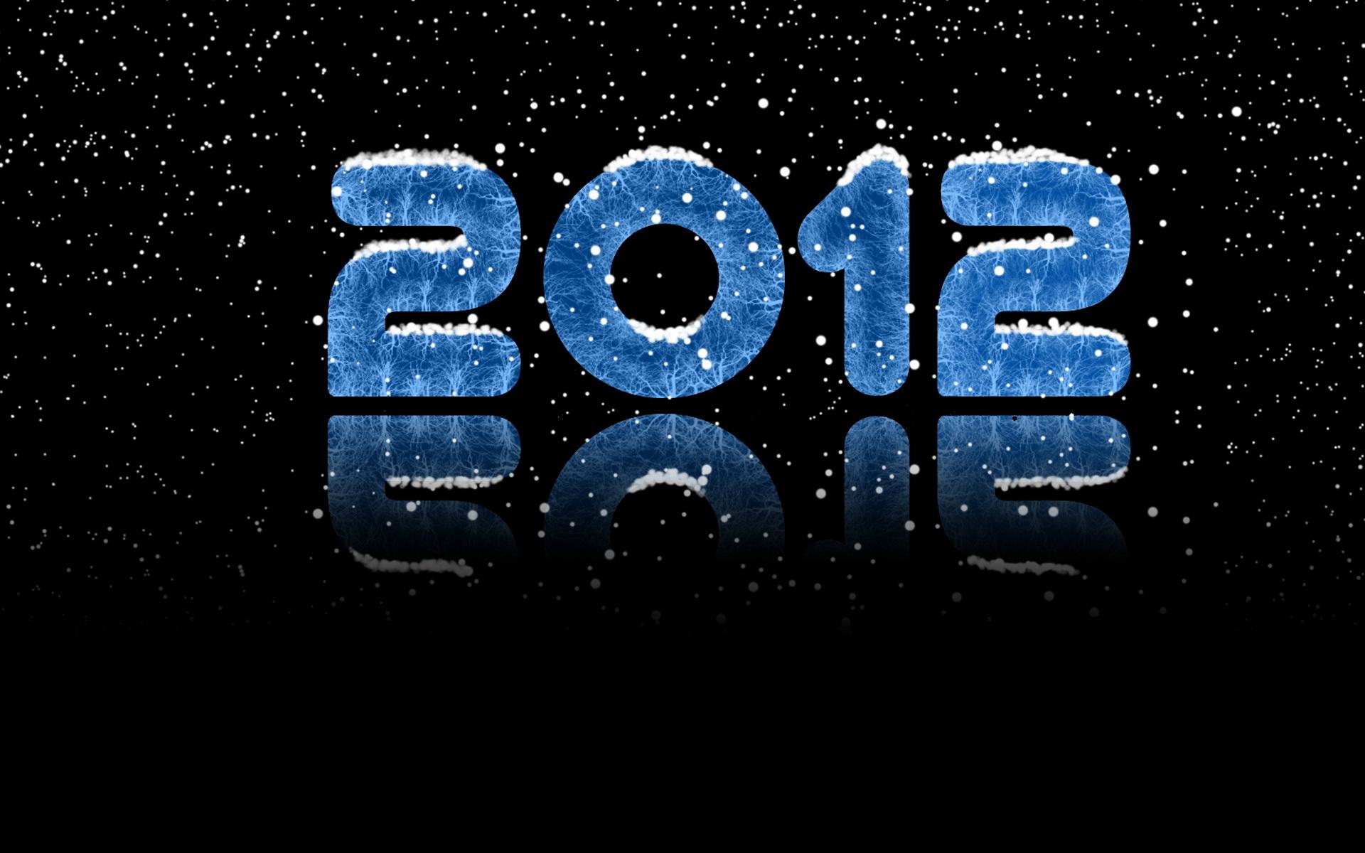 Красивые картинки 2012 год, картинки