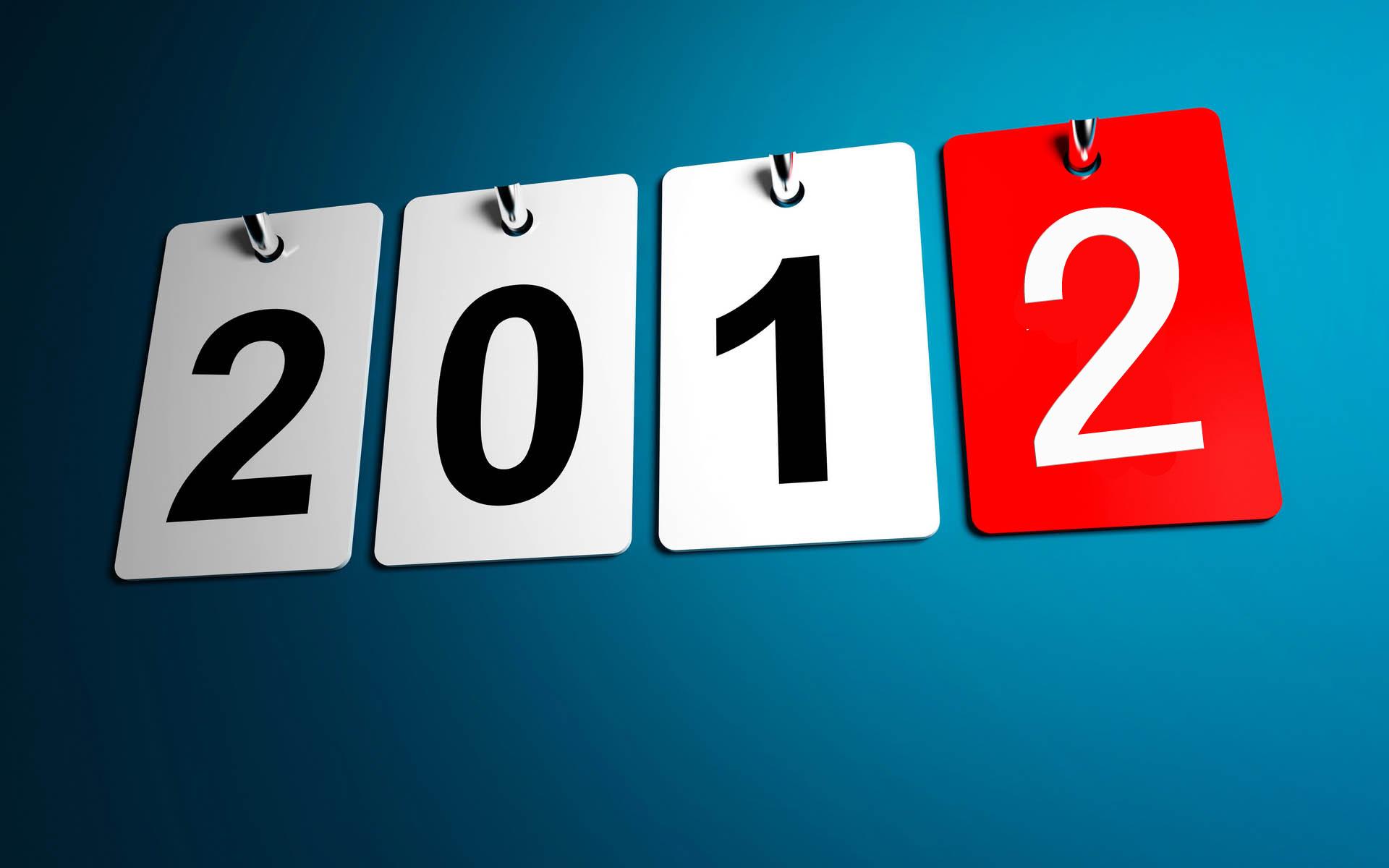 Открытки 2012 2011, картинка