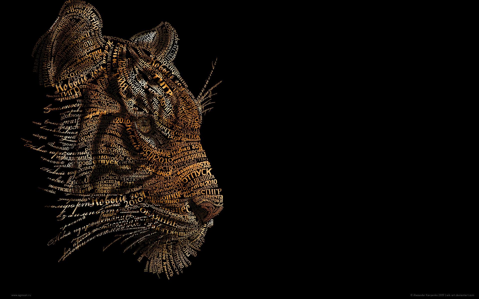 чёрный боевой тигр фото