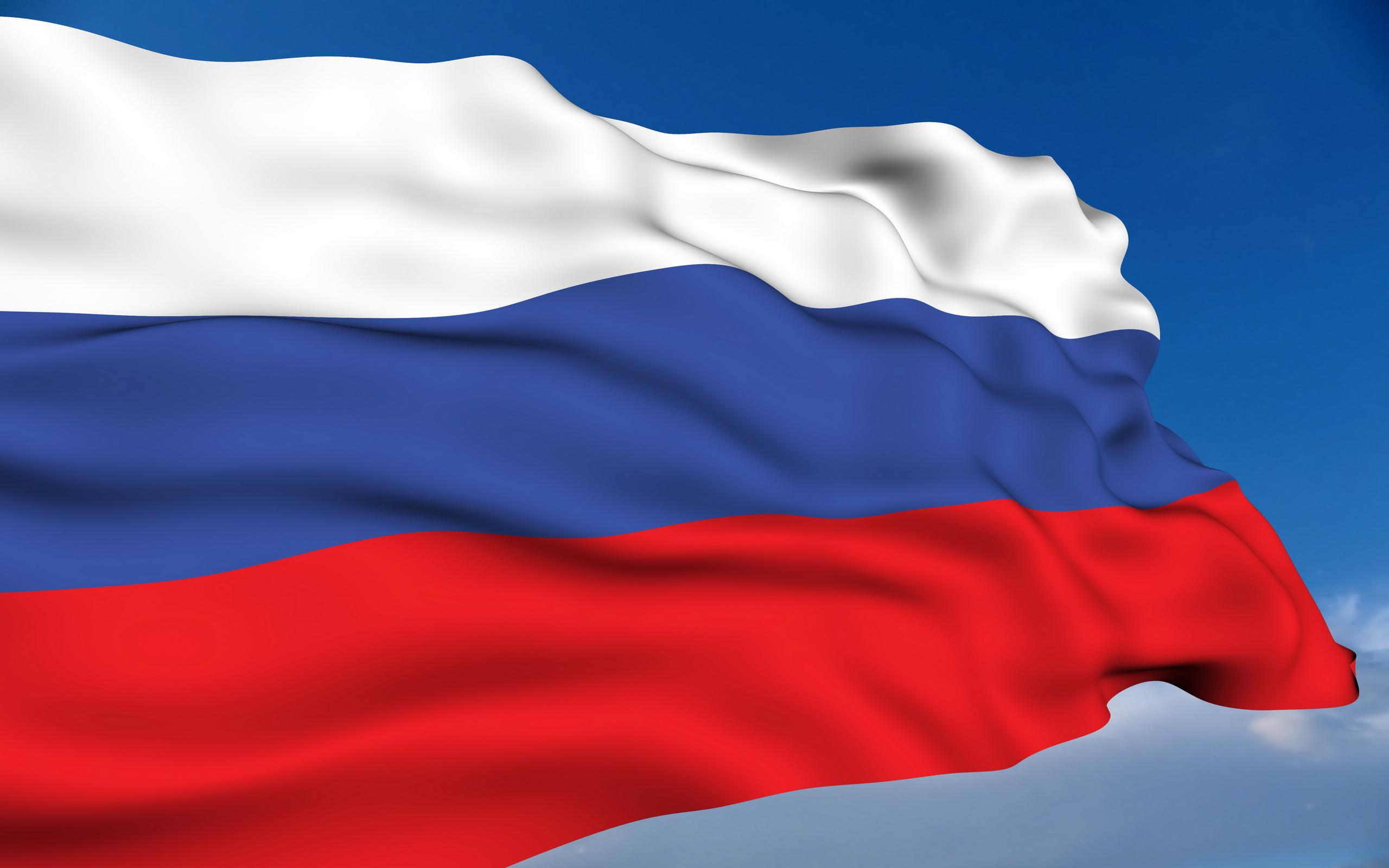 Zastaki.com - Флаг России