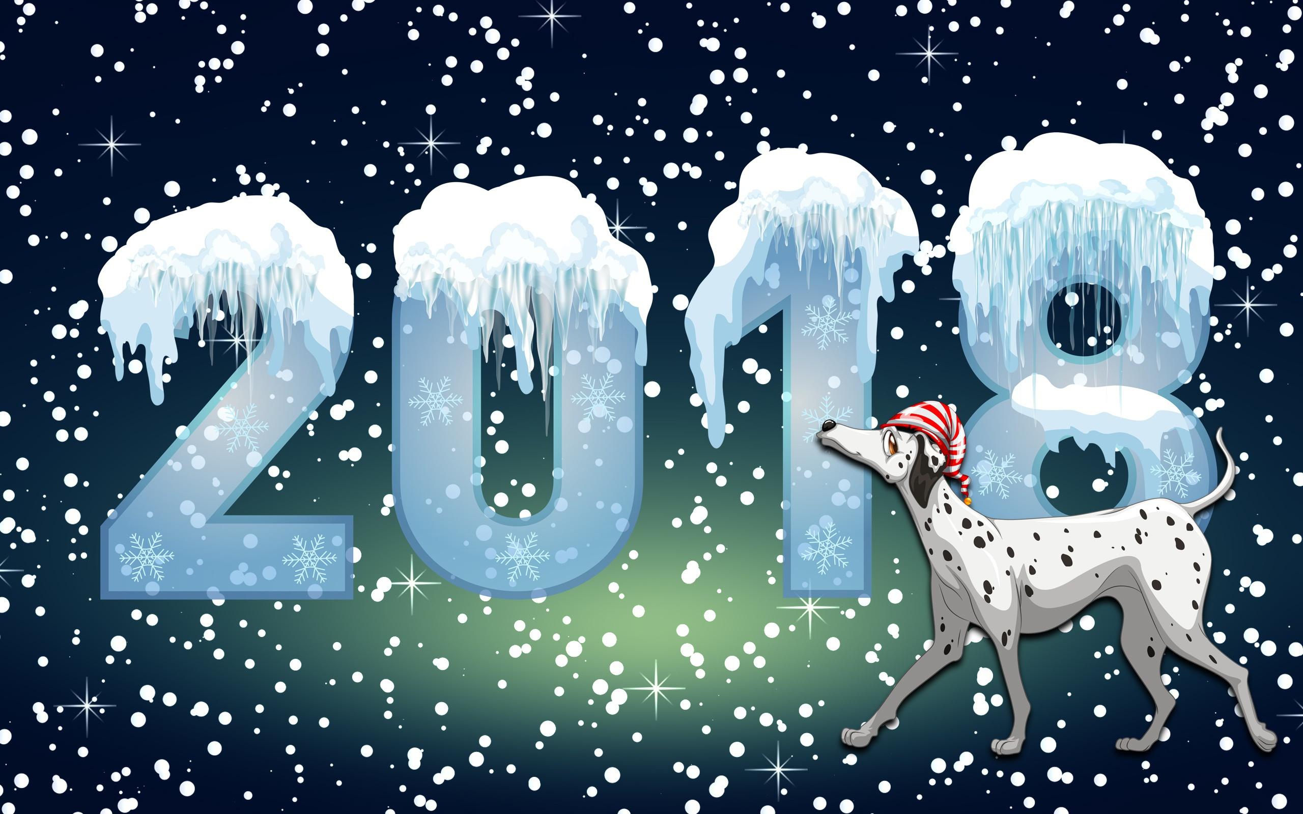 Забавные картинки с новым годом 2018