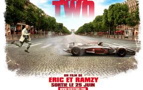 Двое в пустом Париже / Seuls two фильм 2009