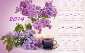 Календарь на Новый Год 2014, сиреневый фон