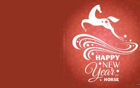 Праздник Нового 2014 Года лошади