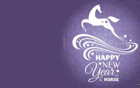 Новый Год 2014 красивый фиолетовый фон с лошадкой