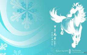 Новый Год 2014 красивый синий фон с лошадкой