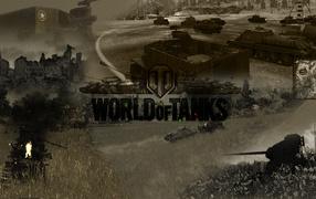 World of Tanks: танковый эскадрон