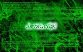 Язык программирования Джава