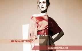 Popular actress Marina Petrenko