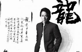 Popular Actor Jackie Chan