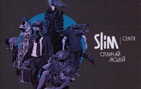 SLIM обложка альбома