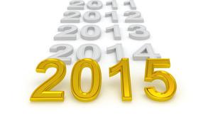 Приходит 2015
