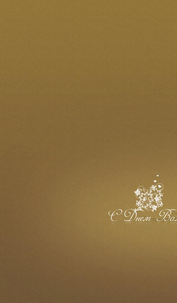Symbol Of Love Desktop Wallpaper : Symbol of love Desktop wallpapers 600x1024