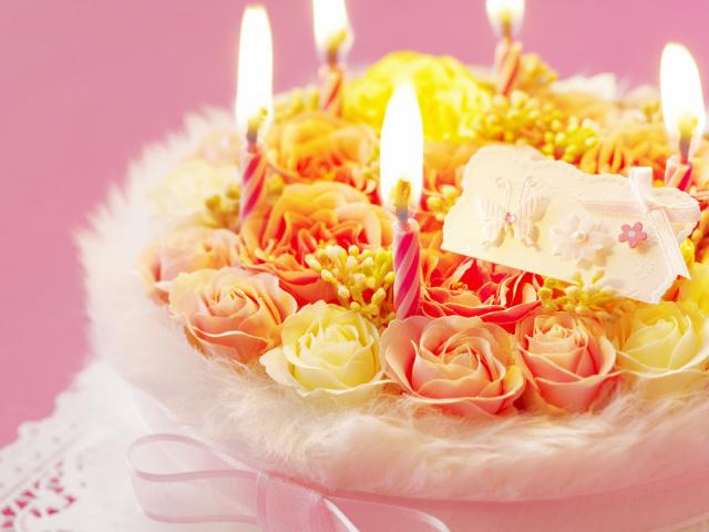 http://www.zastavki.com/pictures/640x480/2012/Holidays_Birthday_Romantic_gift_032361_29.jpg