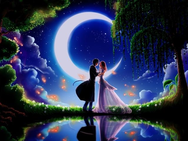 Милая луна