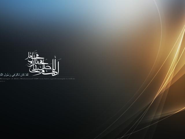 Скачать бесплатно исламский картинки