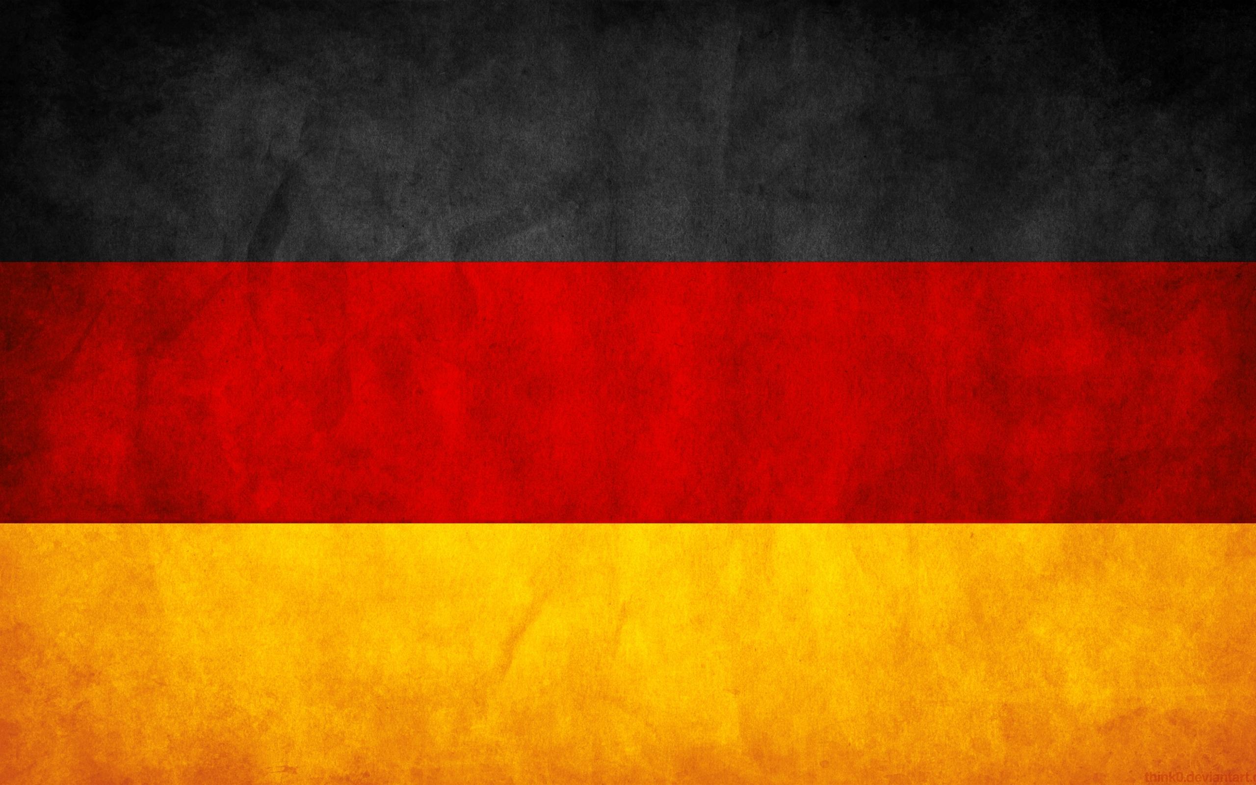 германи: