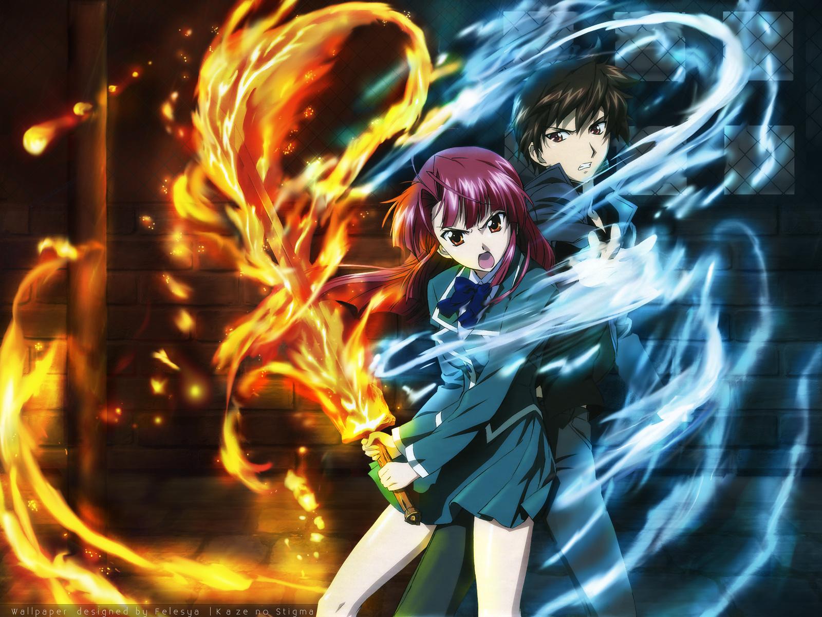 fire sword:
