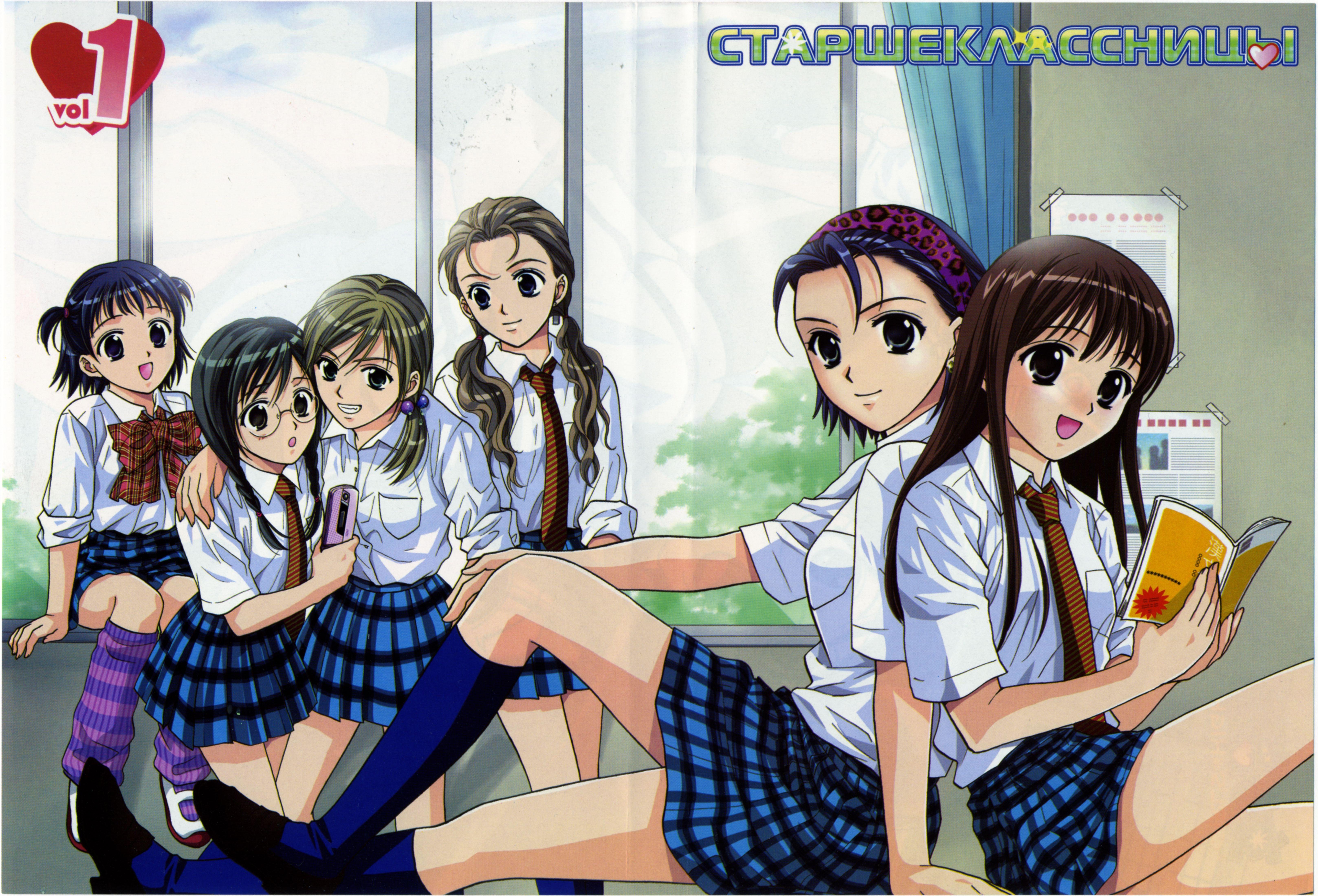 Картинки с аниме старшеклассницы
