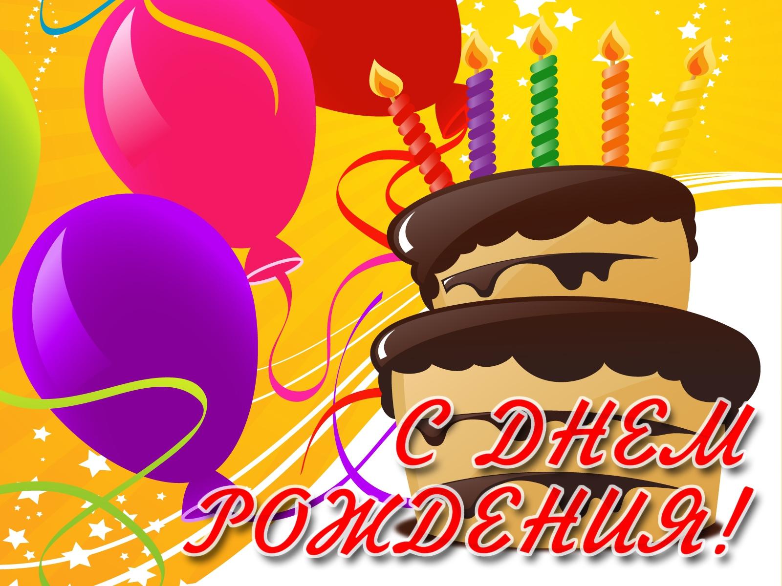 http://www.zastavki.com/pictures/originals/2013/Holidays___Birthday_Cake_with_balloons_on_birthday_051772_.jpg