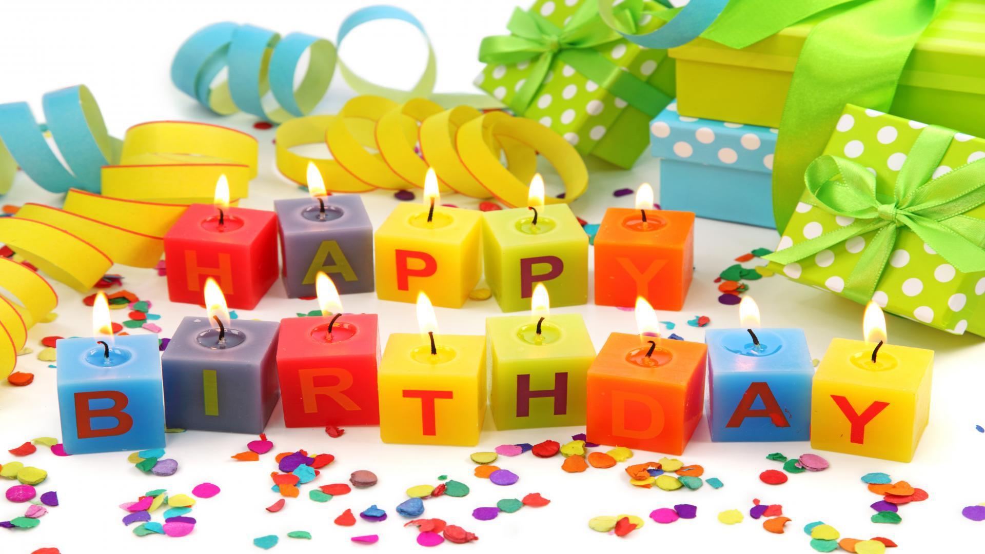 Подарки на день рождения картинки