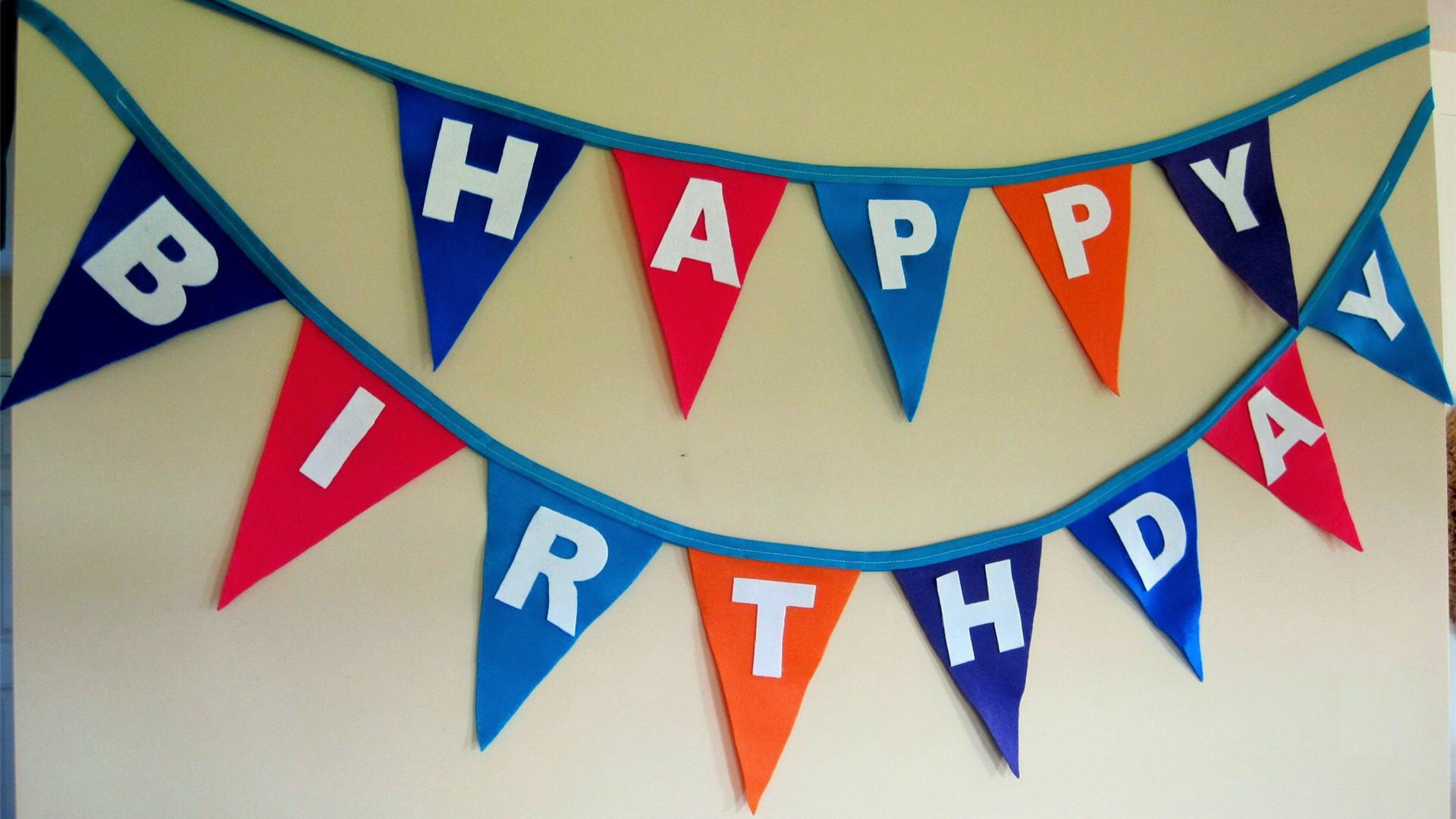 С днем рождения на стену своими руками