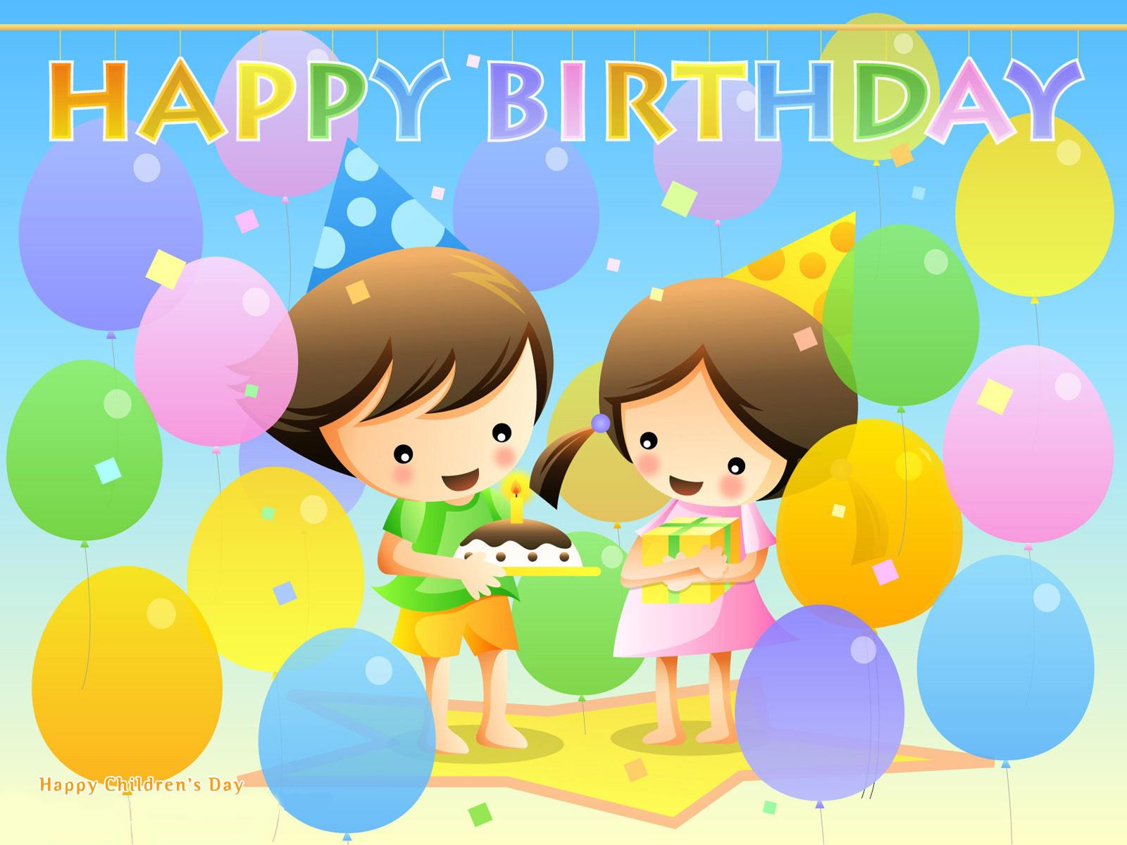 Открытки с днем рождения детей фото