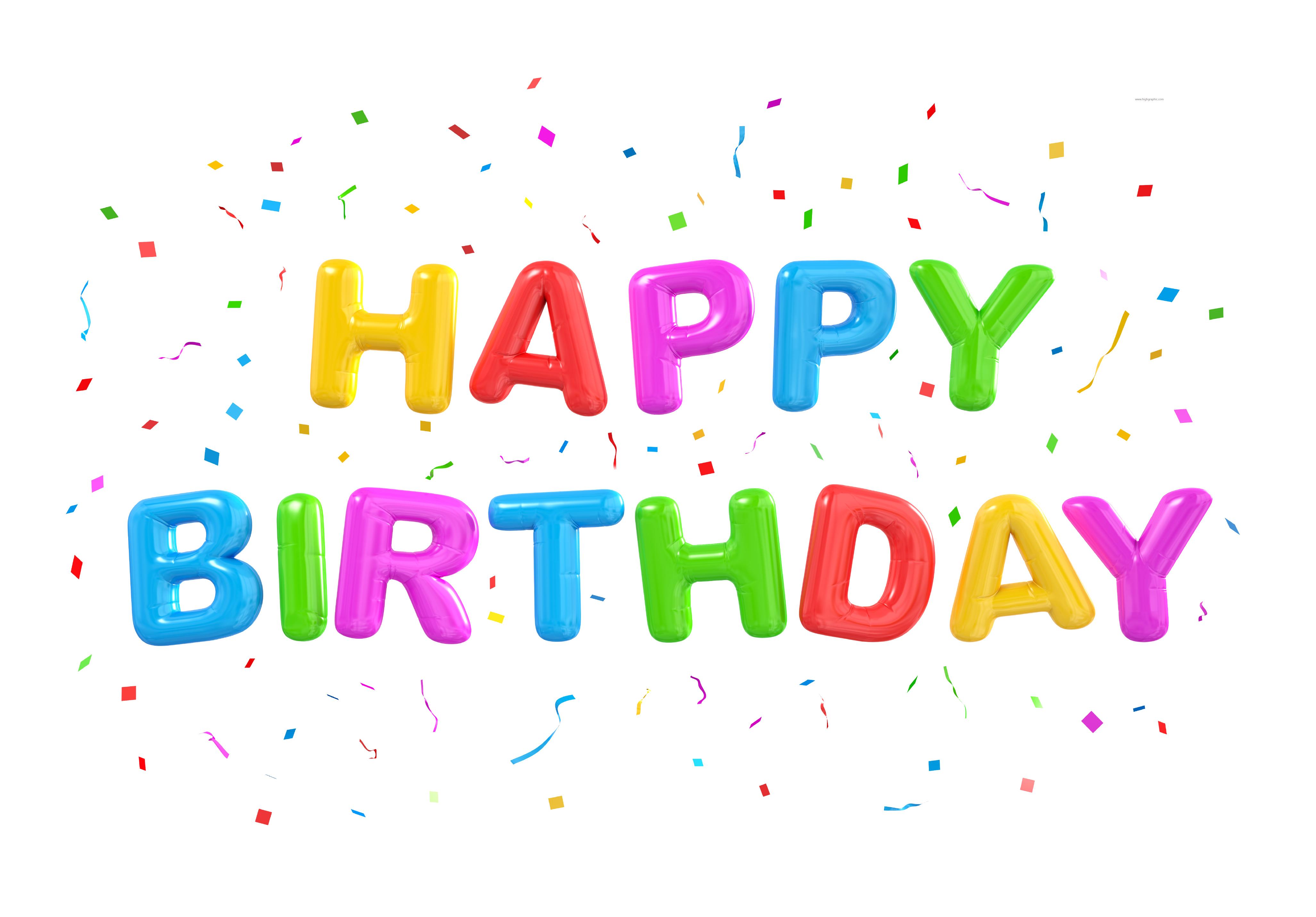 Открытки с днем рождения как пишется